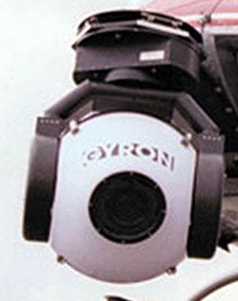 Gyron935_Interior